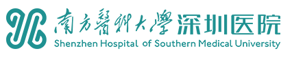 Shenzhen hospital of Southern Medicial Uni Logo