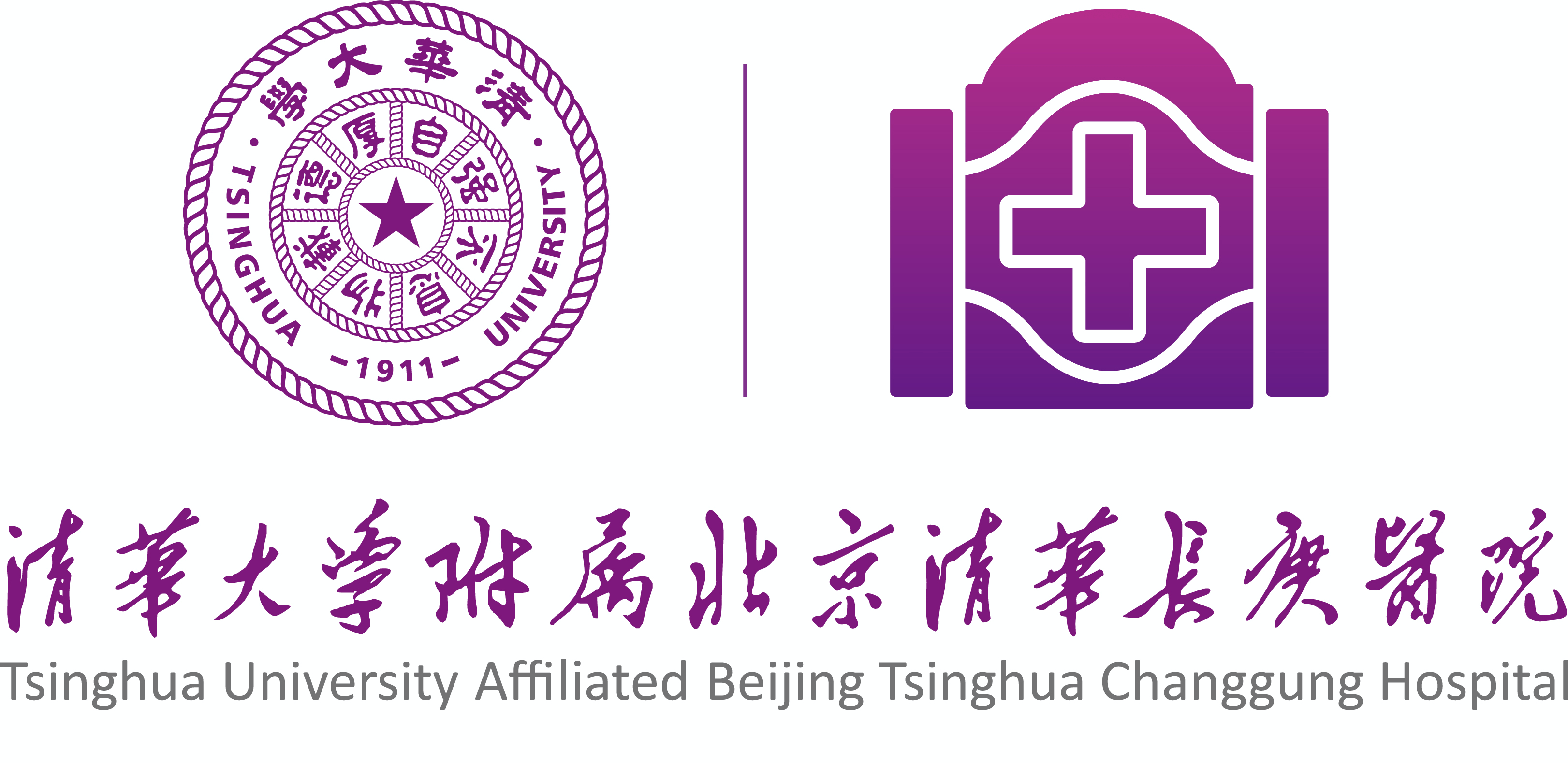 Intelligent Haptronic Solutions partners with Tsinghua Changgung Hospital for clinical validation of our IHS Endoscopy Simulator